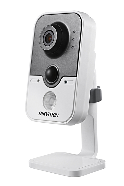 Hikvision introduce new camera line