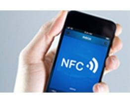 NFC High Smart Access control & time attendance reader | Civintec