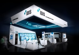 IDIS to unveil the most comprehensive 4K surveillance offering at Intersec 2016