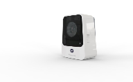 Panasonic launches NUBO, the industry's first connected 4G monitoring camera
