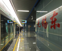 VCA analytics tracks success at  Wuxi East Railway Station