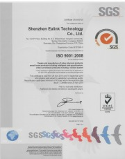 Shenzhen Ealink passed ISO9001 certification from SGS