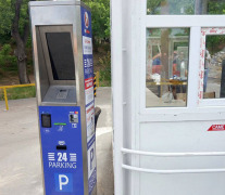 NumberOK SMB software embedded in Ukraine's  only interactive parking complex