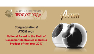 National Award in the field of consumer electronics in Russia Product of the Year