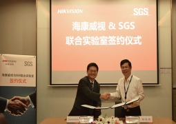 Hikvision and SGS sign memorandum for joint lab collaboration