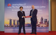 Huawei and Agent Vi Announce Partnership for the Safe City Market