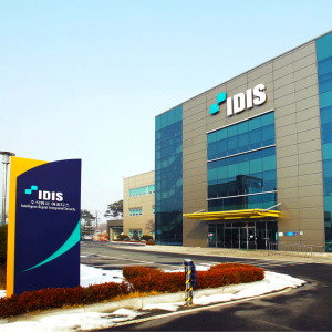 IDIS SMART FACTORY WINS NATIONAL PRODUCTIVITY COMPETITION, RECEIVES PRESIDENTIAL CITATION