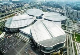 GOSUNCN Escorts China International Import Expo(CIIE)