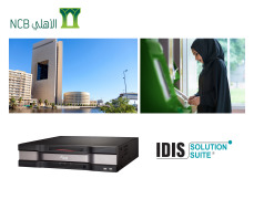 EXTENSIVE IDIS SURVEILLANCE UPGRADE FOR LEADING KSA BANK SHORTLISTED FOR 2019 INTERSEC AWARDS