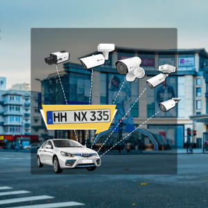 Milesight Total ANPR Solution