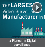 IDIS, a Pioneer in Digital Surveillance Since 1997