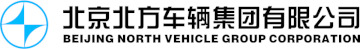 Beijing North Vehicle Group Corporation