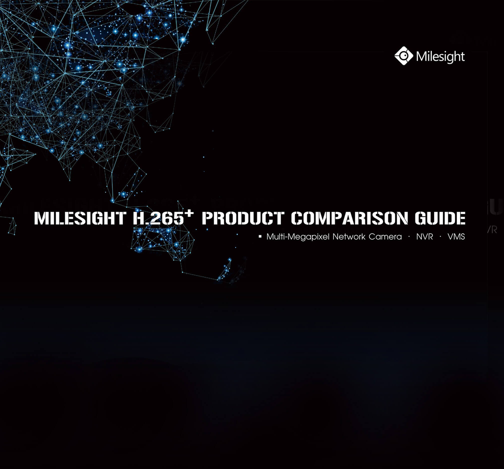 Milesight Product Comparison Guide