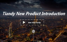 2017 Tiandy New Product Introduction